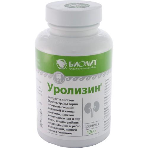 Напиток чайный гранулированный Уролизин  г. Астрахань
