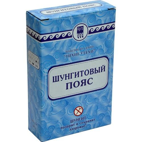 Пояс шунгитовый  г. Астрахань
