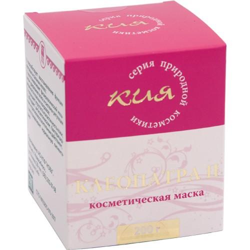Маска косметическая Клеопатра-2  г. Астрахань