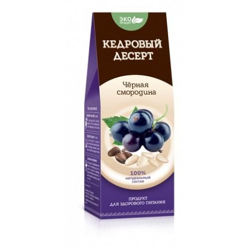 Кедровый десерт «Черная смородина»  г. Астрахань
