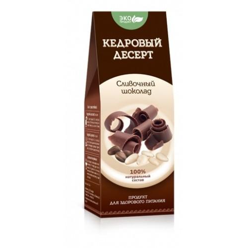 Кедровый десерт Сливочный шоколад  г. Астрахань