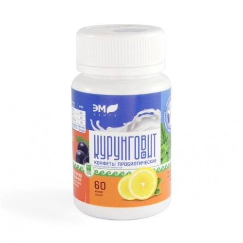 Конфеты пробиотические Курунговит-С  г. Астрахань